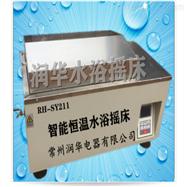 RH-SY211恒温水浴摇床
