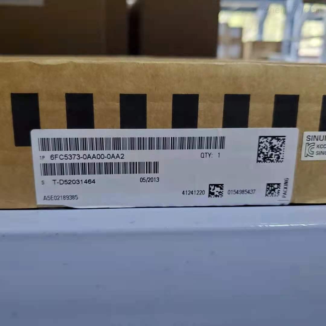 西门子温州S120变频器代理商