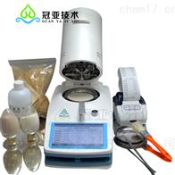 氢氧化钙水分测定仪报价/多少钱一台