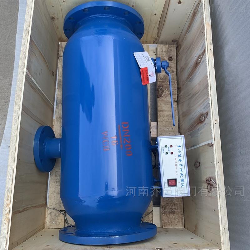 <strong>过滤型射频水处理器</strong> 过滤型高频电子水处理器