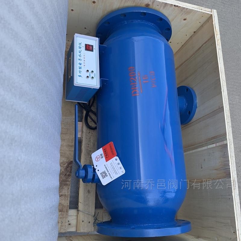 过滤型射频电子水处理仪 多功能电子水处理器 电子除垢仪