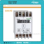 EVRPD-110NZ6/Z5M韩国三和电子式电压继电器