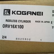 ORV16X100日本小金井KOGANEI气缸