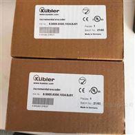 8.5000.8300.1024.BJ01(2)KUBLER库伯勒编码器