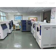 吉林省四平市高低温交变湿热试验箱报价