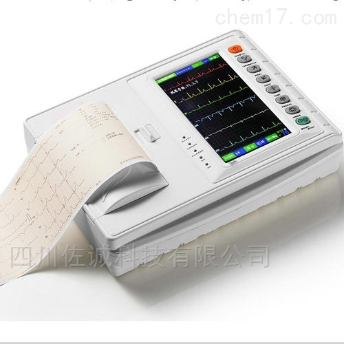 KX-1206型数字式心电图机