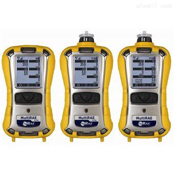 MultiRAE 2有毒有害气体检测仪