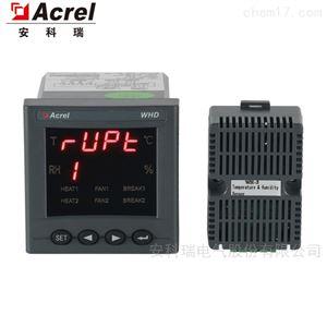 WHD72-11环网柜温湿度控制器