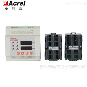 WHD20R-22双路导轨式温湿度控制器