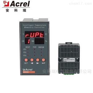 WHD46-11温湿度自动控制器