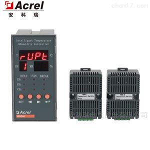 WHD46-22双路温湿度数显控制器