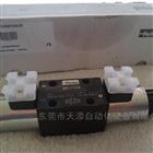 D1VW系列PARKER电磁阀美国出厂