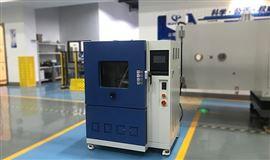 GP/IPX78浸水试验装置