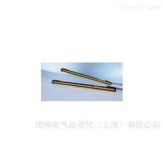 SICK施克C4P-SA03031A00安全光栅传感器特性