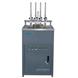 EWK系列微机控制热变形维卡软化点试验机