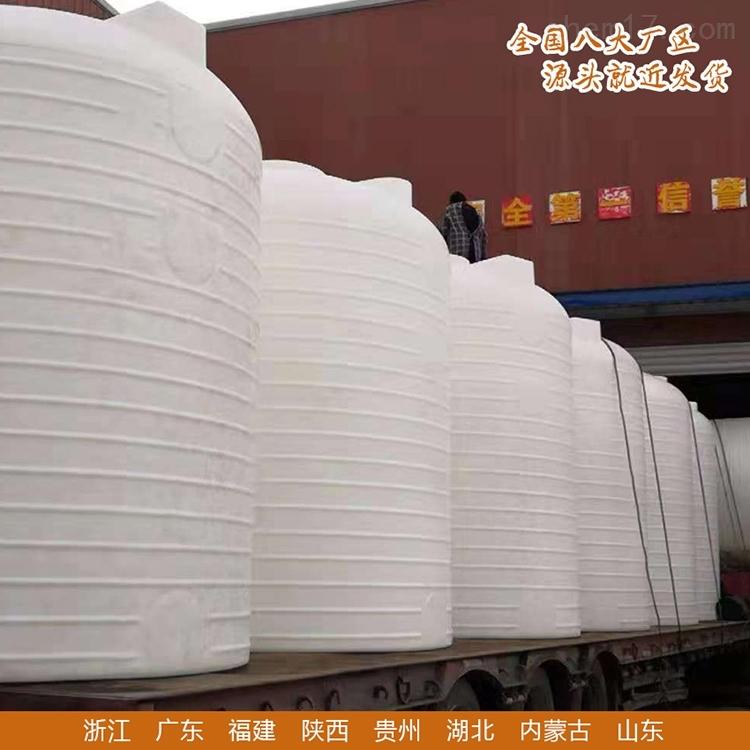 贵阳20吨pe水箱