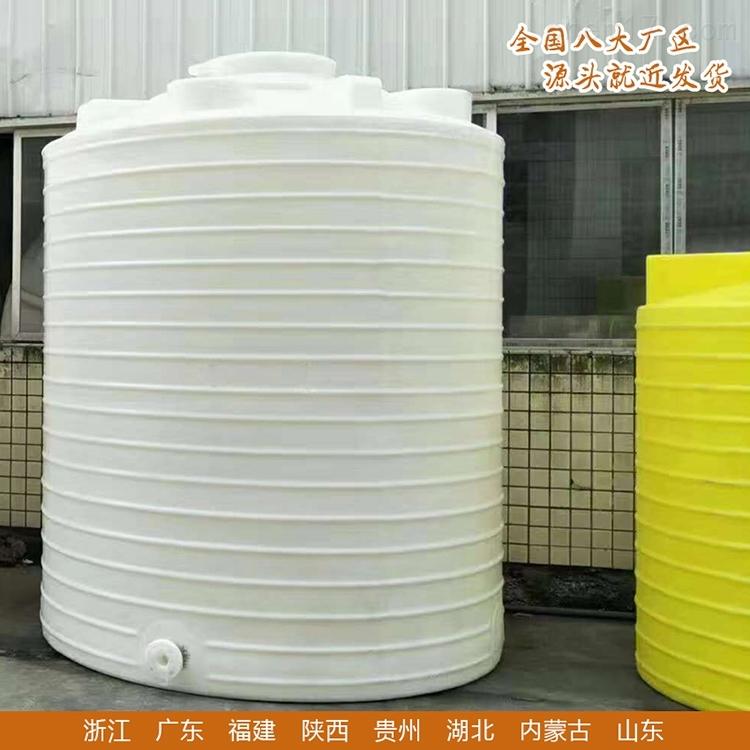 贵阳25吨pe水箱