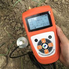 TZS-pH-IG土壤原位pH儀