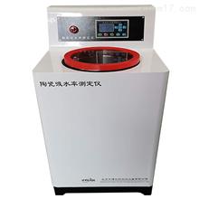 TXX-250型陶瓷吸水率测定仪