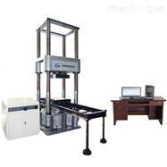 YAS-10000微机控制电液伺服压力试验机