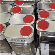 st755呼吸空气压缩机专用食品级合成润滑油