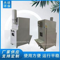 金属粉尘湿式除尘器 吸尘粉水循环除尘机