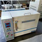 水泥氯离子分析仪厂家