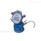数显CA砂浆含气量测定仪厂家