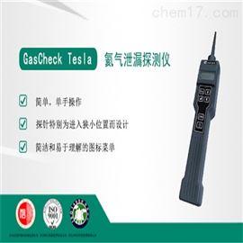 英国离子 GasCheck G 手持式泄漏检测器
