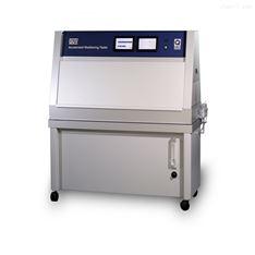 紫外加速老化箱