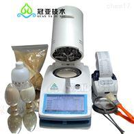 氢氧燃料电池快速水分测定仪使用方法