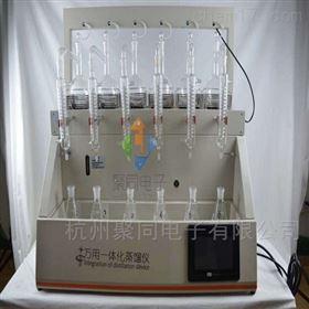 JTZL-6Y辽宁二氧化硫检测仪可接冷凝水