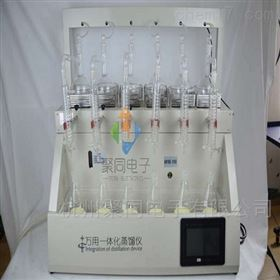 JTZL-6江苏二氧化硫蒸馏器使用说明