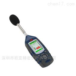 英国Casella CEL-632A2多功能声级计