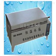 HH-W600S恒温水箱