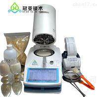 電池漿料水分測定儀哪個好?