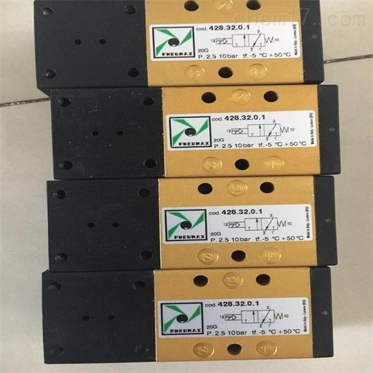 PNEUMAX电磁阀应用指南