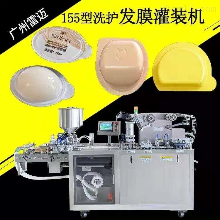 深水泡彈發膜泡罩包裝機果凍杯灌裝機
