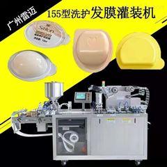 DPP-260深水泡彈發膜泡罩包裝機果凍杯灌裝機