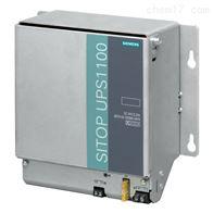 西门子SITOP电源模块6EP1961-3BA21