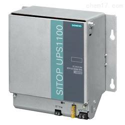 西门子电源模块6EP1436-3BA00