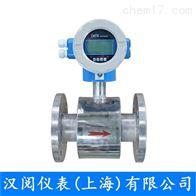 HEL-K2C3B2J2HEL系列分体型电磁流量计厂家