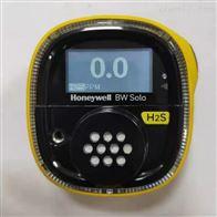 BWS2-H-Y硫化氢Honeywell BW Solo气体检测仪