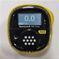 氧气Honeywell BW Solo气体报警仪