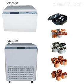 KDC-30/50中科中佳低速离心机