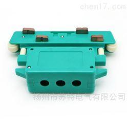 JDR4-10/25滑触线集电器