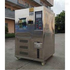 北京科迪供应150L高低温湿热老化试验箱
