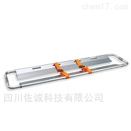 RC-C3型铲式担架(不伸缩折叠)