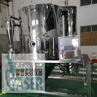 YC-  8000F新能源新材料用闭路循环有机溶剂喷雾干燥机