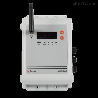 AMB200-C低压母线测温装置监测智能母线监控解决方案